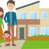 住宅と保険はセットで考える